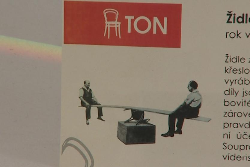 Firma Ton