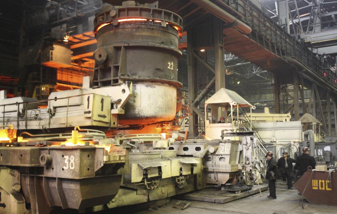 Ukrajinský těžký průmysl