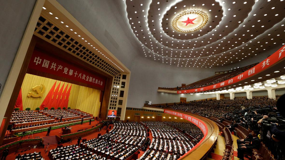 Sjezd čínských komunistů