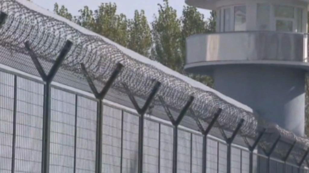 Čínské vězení
