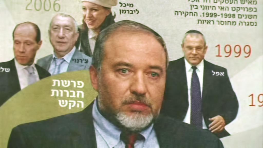 Izraelský tisk o Avigdoru Liebermanovi