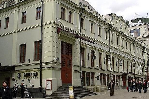 Moskevské umělecké akademické divadlo