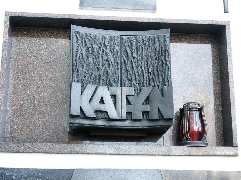 Památník katyňského masakru