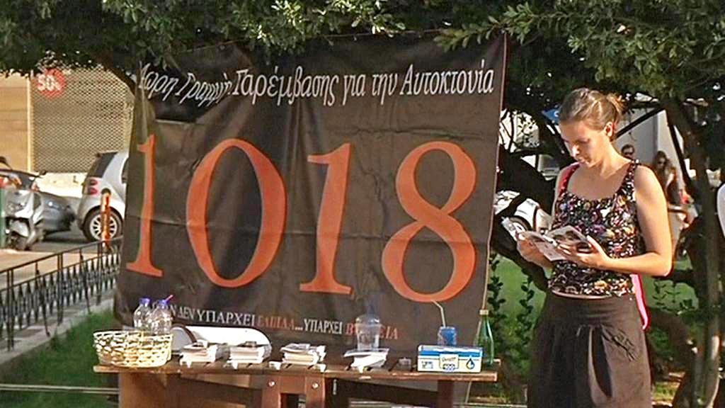 Řecká kampaň proti sebevraždám