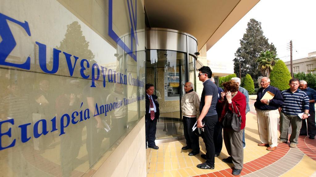 Banka na Kypru