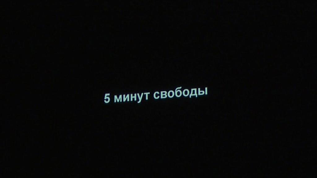 Pět minut svobody