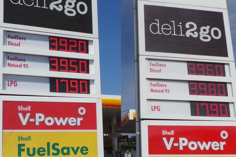 Ceny pohonných hmot minulý týden (vlevo) a tento pátek (vpravo)