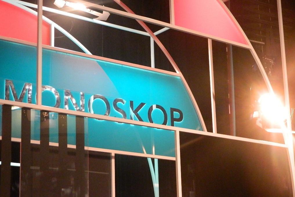 Monoskop