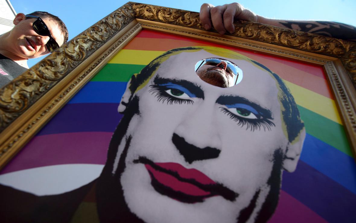 Pochod hrdosti v Praze