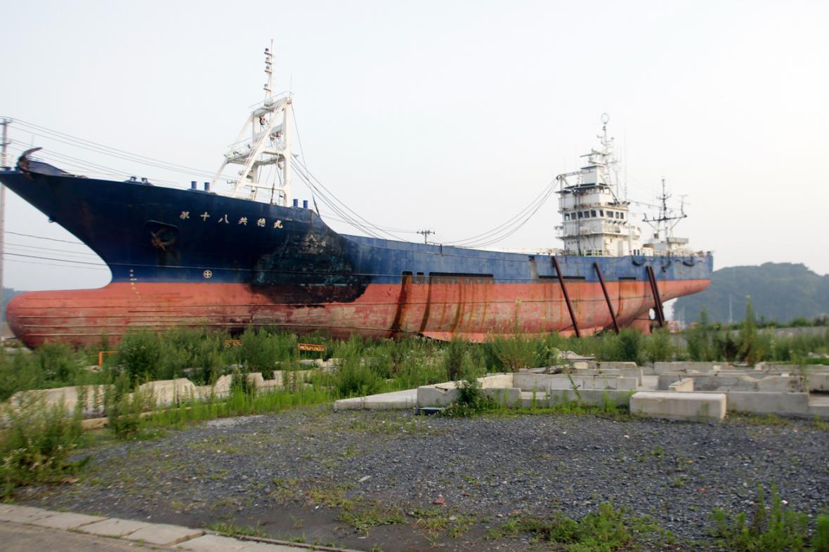 Loď Kjótokumaru