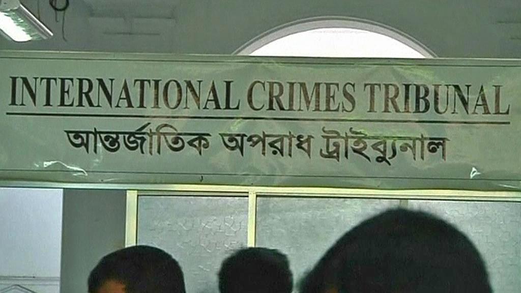 Bangladéšský tribunál