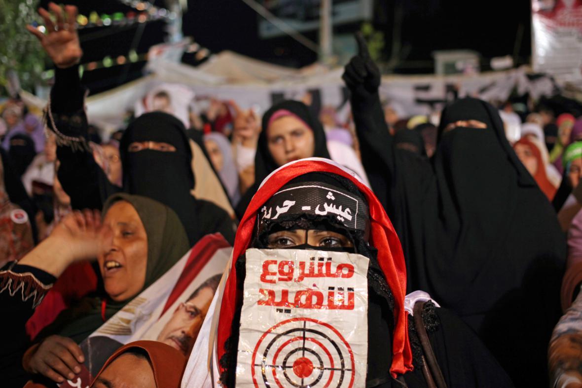 Demonstrace Mursího stoupenců