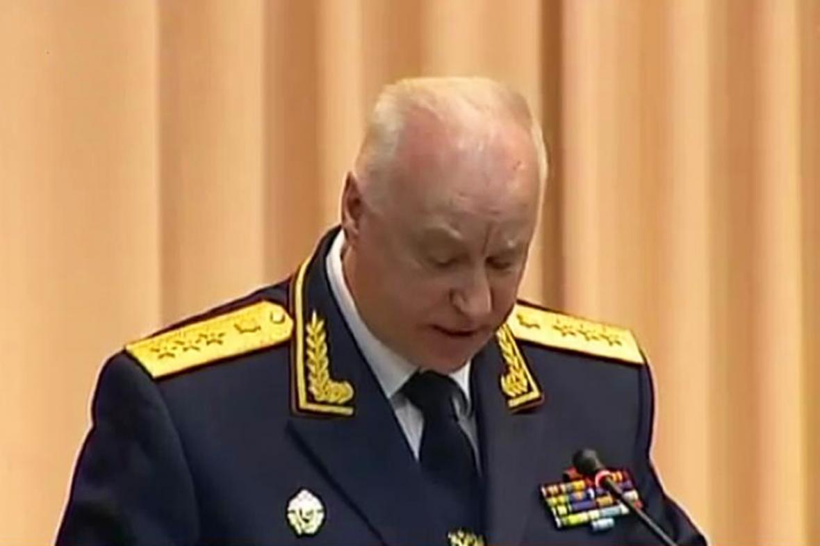 Alexandr Bastrykin