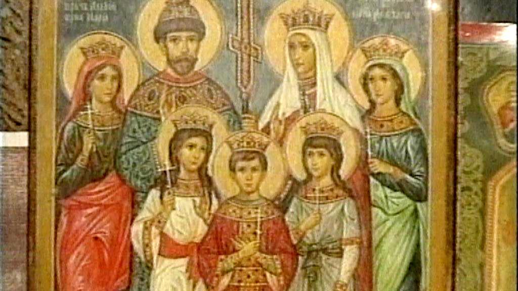 Rodina cara Mikuláše II. byla svatořečena