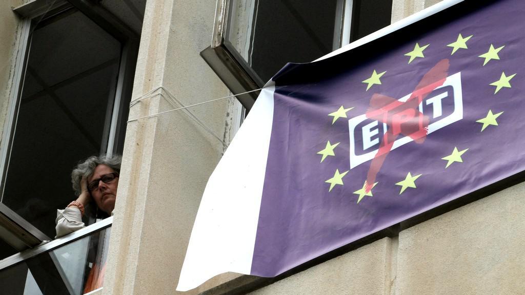 Protesty proti ukončení vysílání řecké ERT