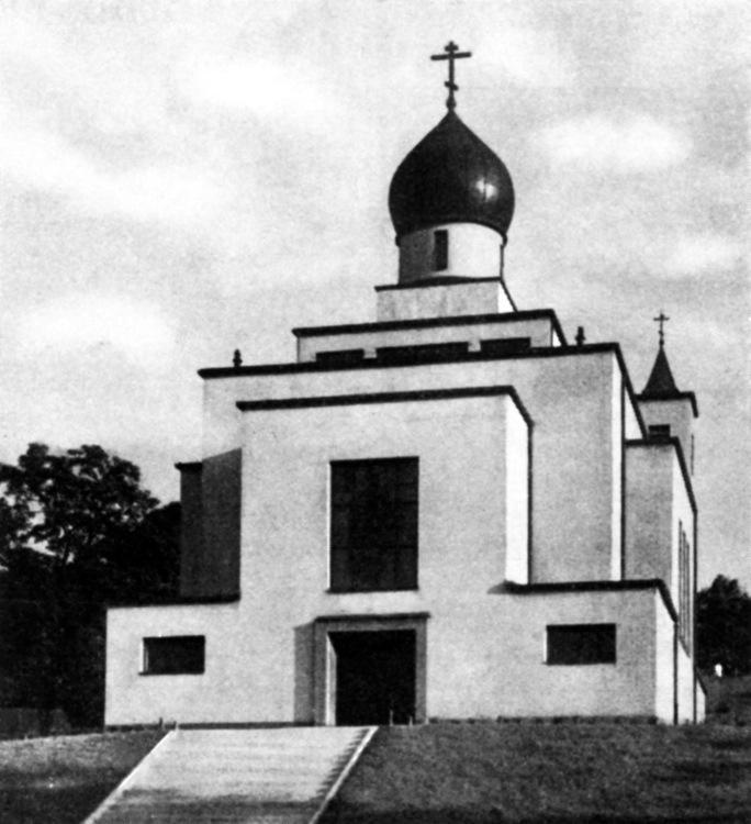 Pravoslavný chrám sv. Václava