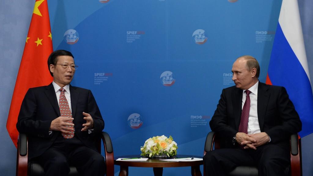 Jednání Rusko-Čína