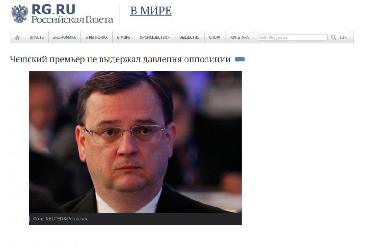 Nečasova aféra v Rossijskaje gazetě