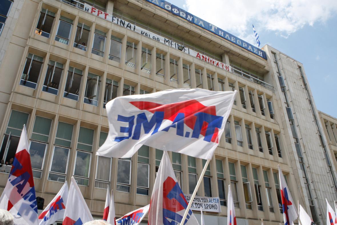 Protesty před řeckou televizí