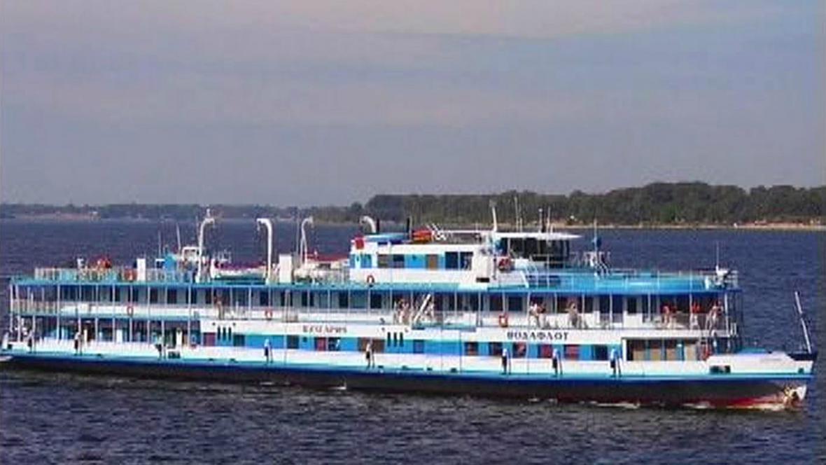 Loď Bulgarija