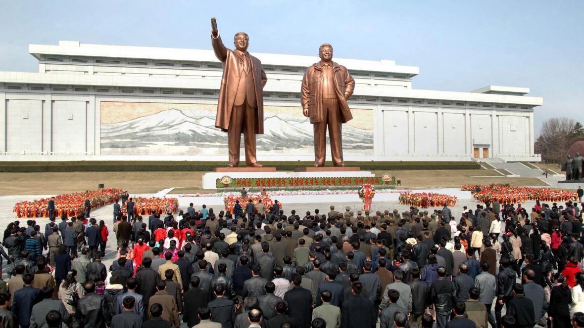 Oslavy v Pchjongjangu