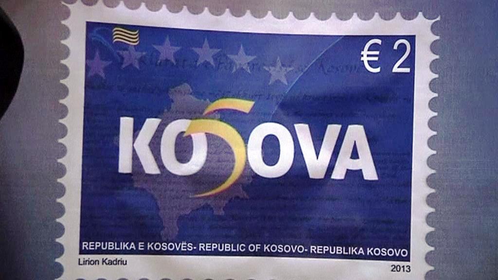 Výroční kosovská známka