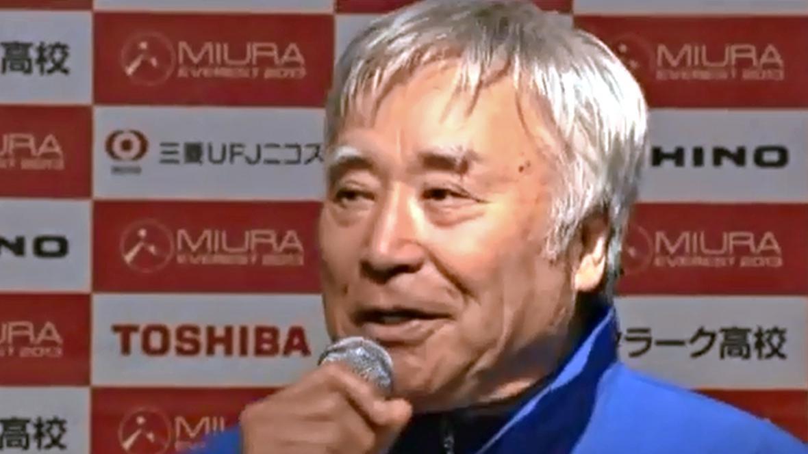 Joičiró Miura
