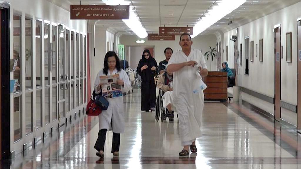 Nemocnice v Saúdské Arábii