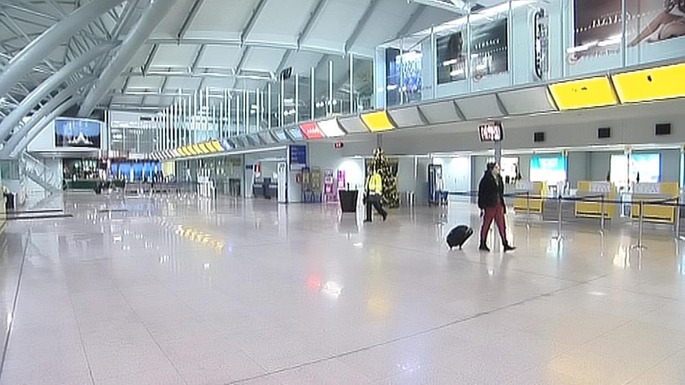 Letiště v Brně