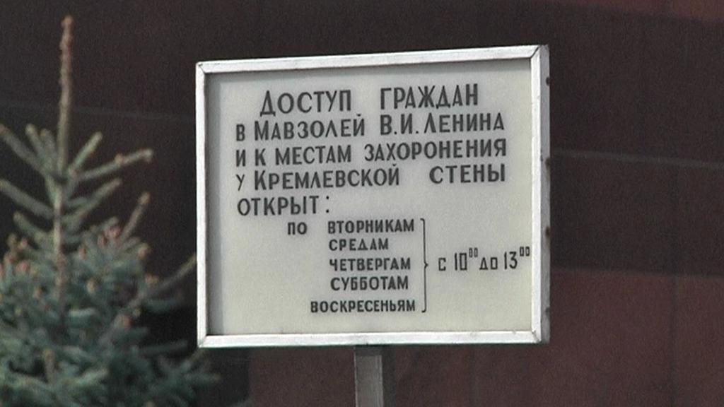Leninovo mauzoleum prošlo rekonstrukcí