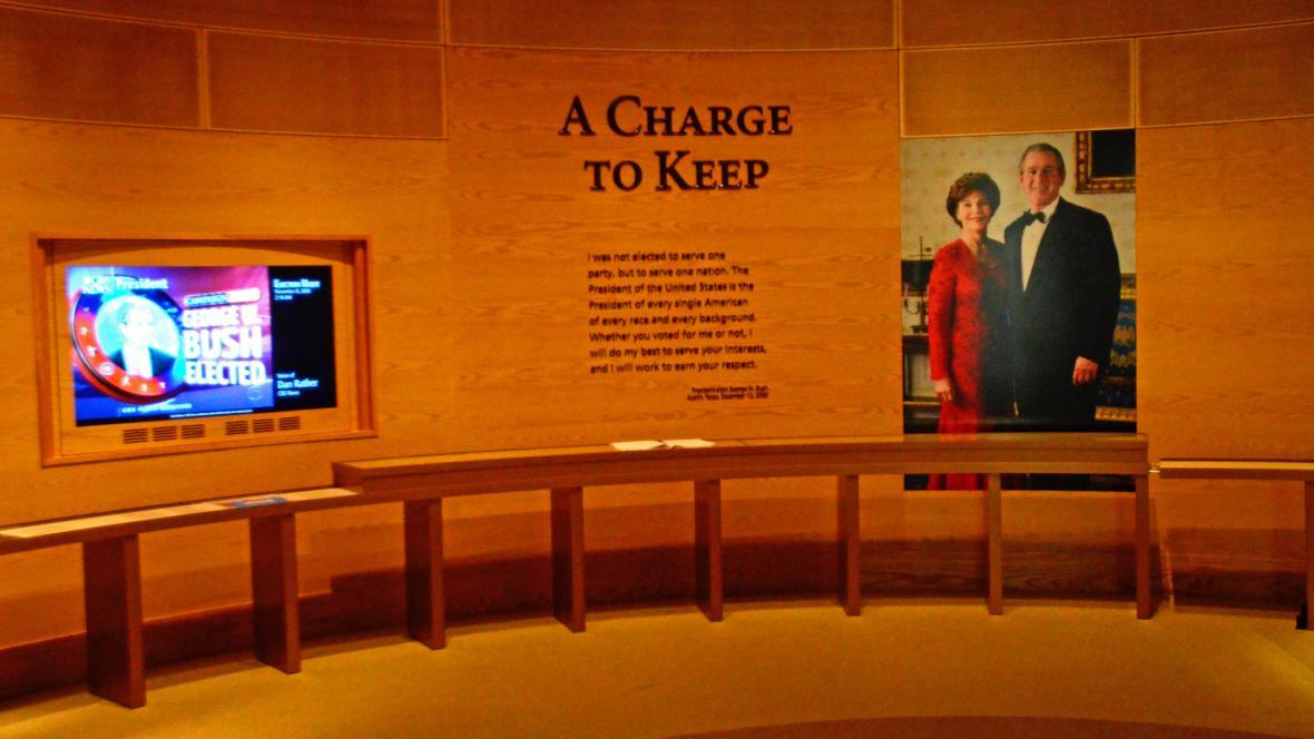 Prezidentské středisko George W. Bushe v Dallasu