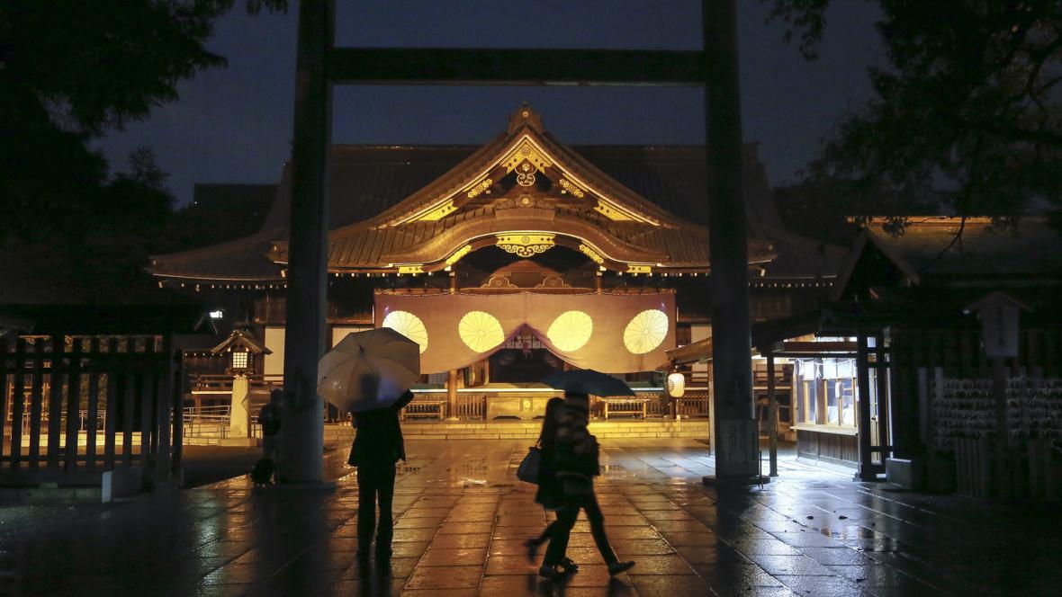 Svatyně Jasukuni