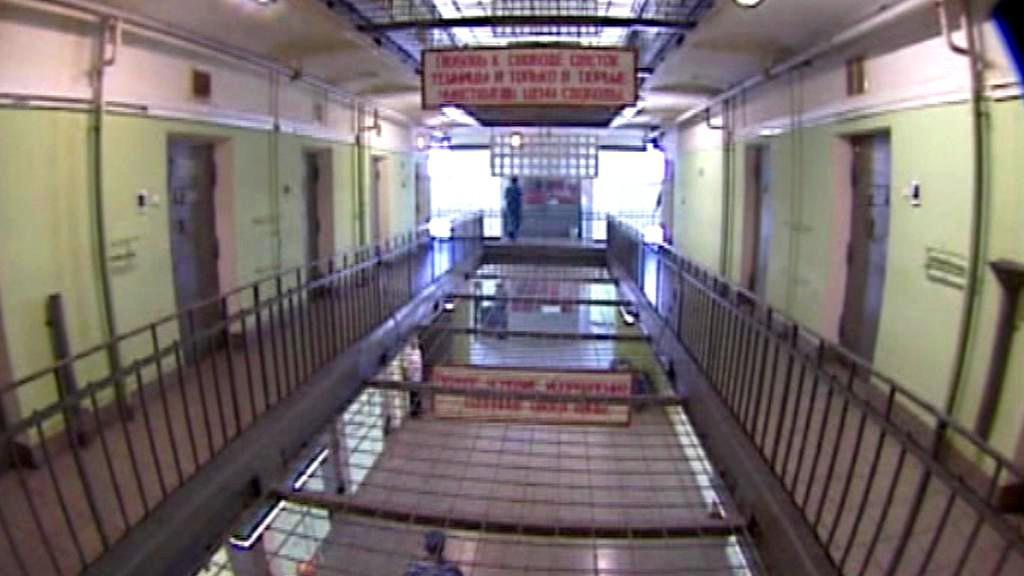 Moskevská věznice Butyrka