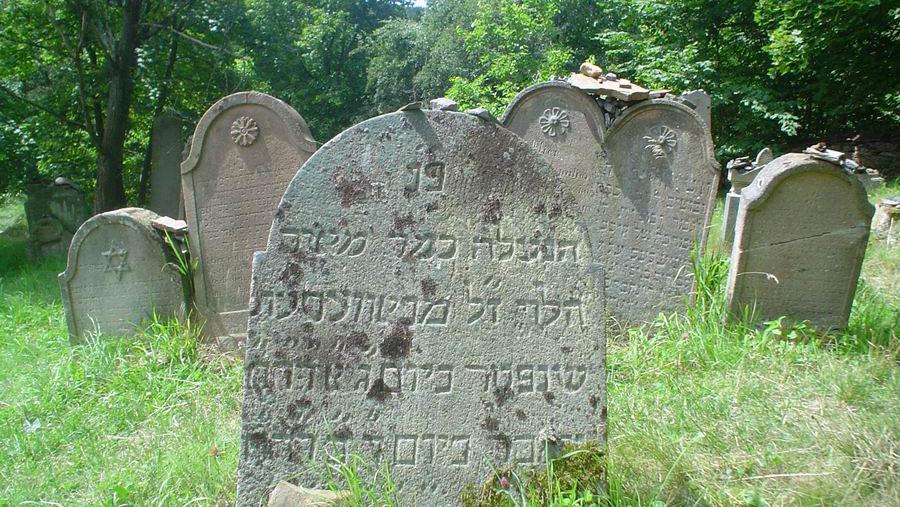 Rabštejnský židovský hřbitov