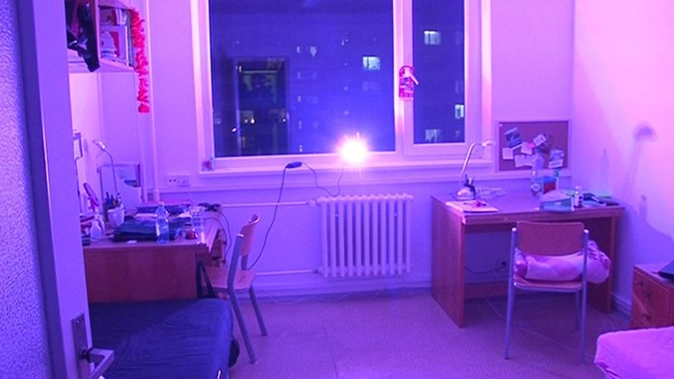 Světelný efekt vytvořila synchronizovaná světla v oknech