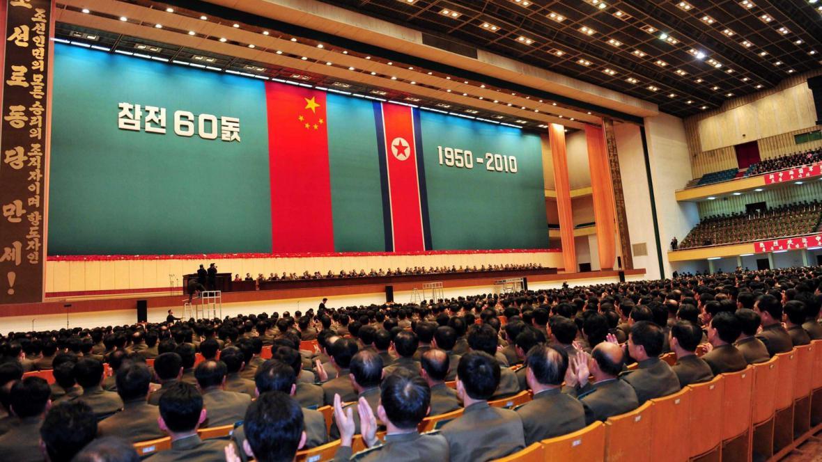 Čínsko-korejské vztahy