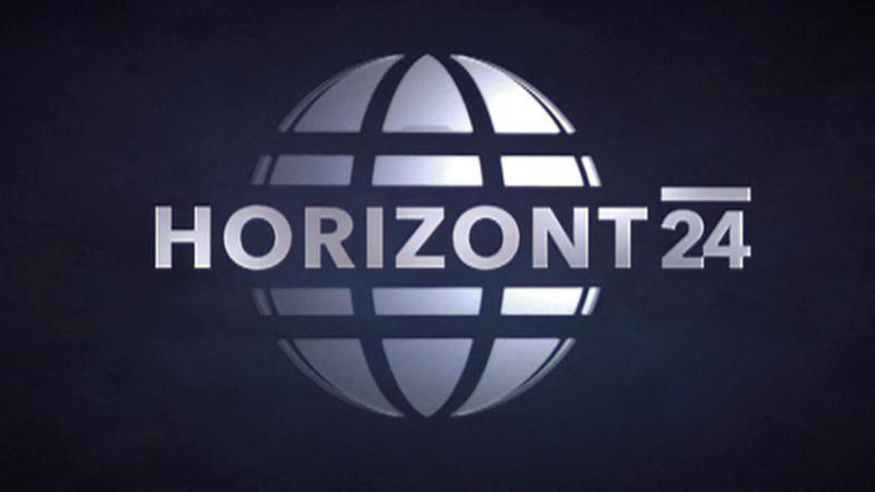 Horizont - staré logo