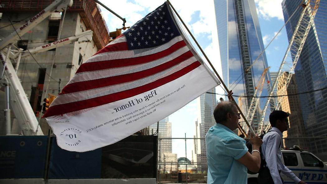 Přípravy 11. výročí 11. září 2001