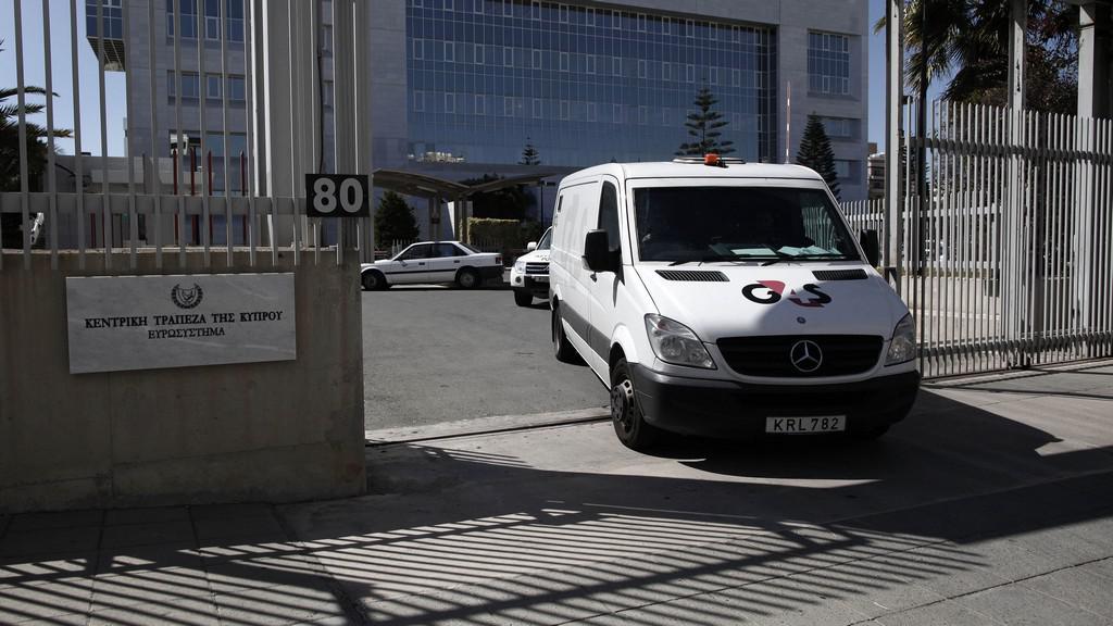 Bezpečnostní agentura na Kypru