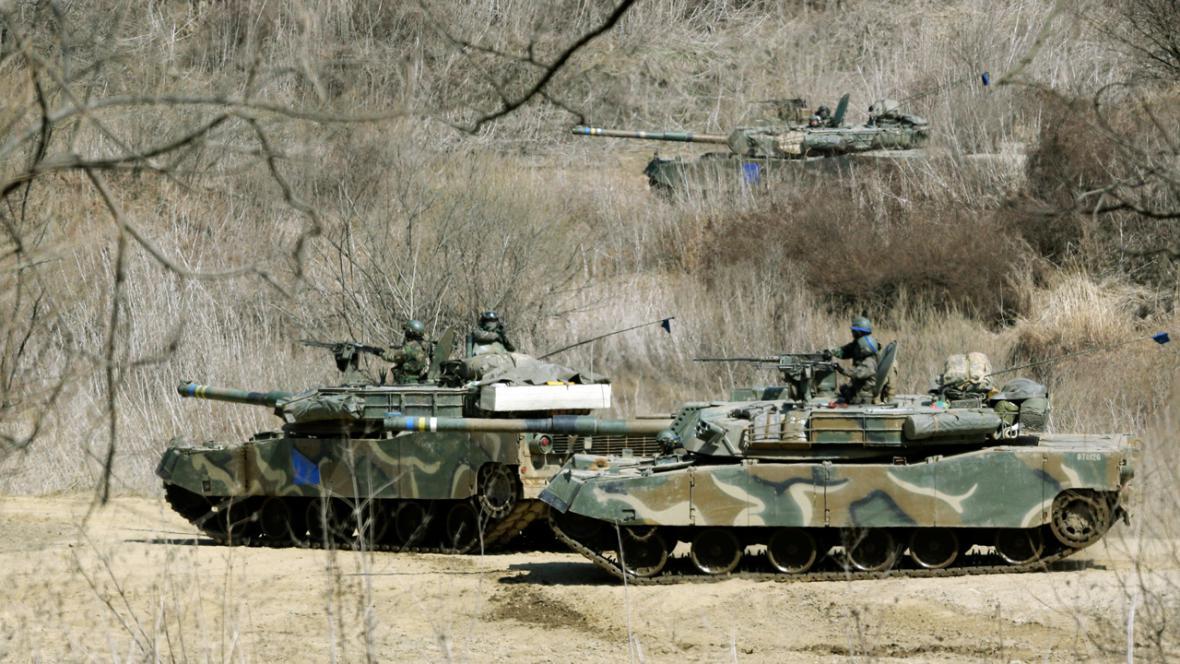 Jihokorejská armáda