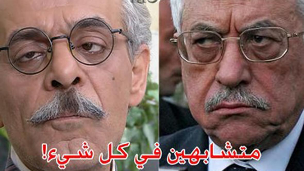 Urážlivá fotografie Mahmúda Abbáse