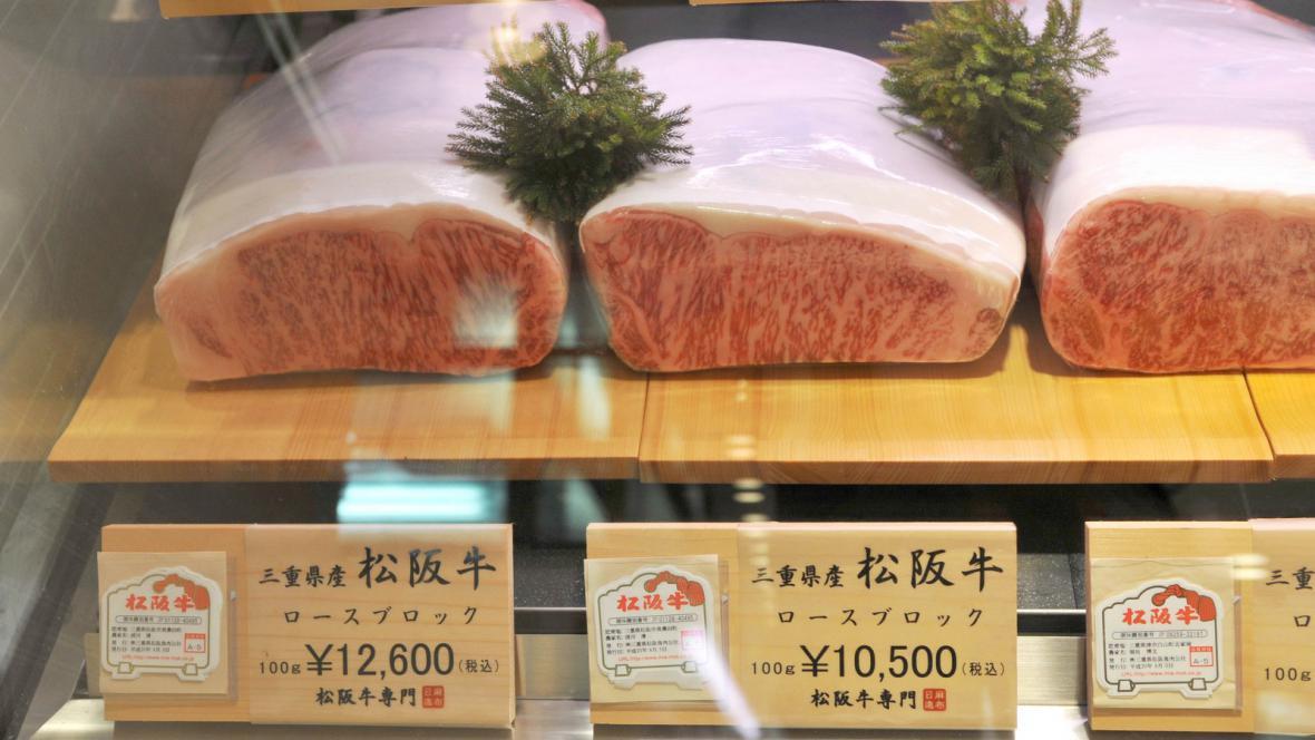 Nejdražší maso světa