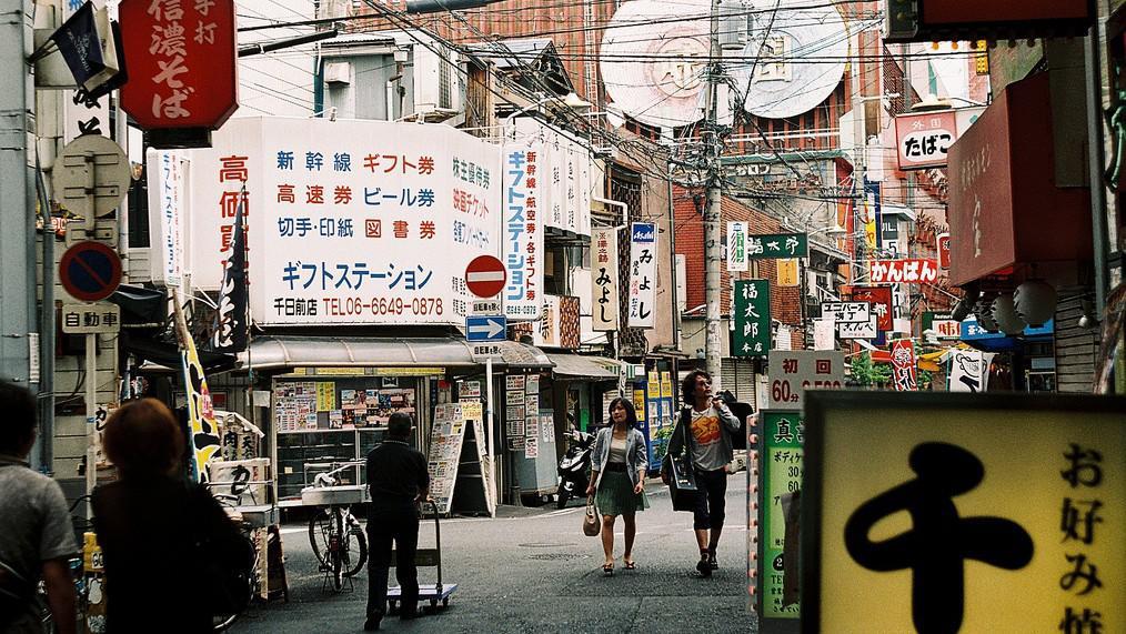 Ulice v Ósace
