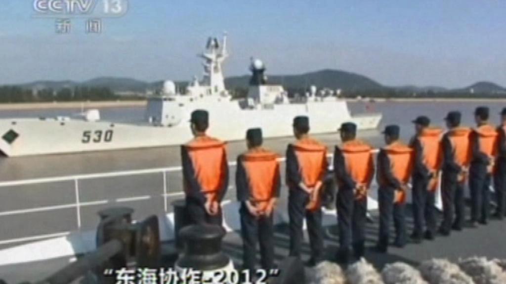 Cvičení čínského námořnictva