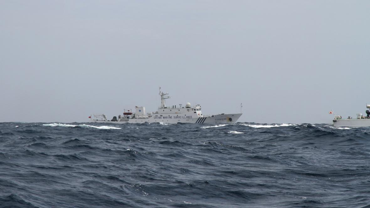 Čínsko-japonský incident ve Východočínském moři