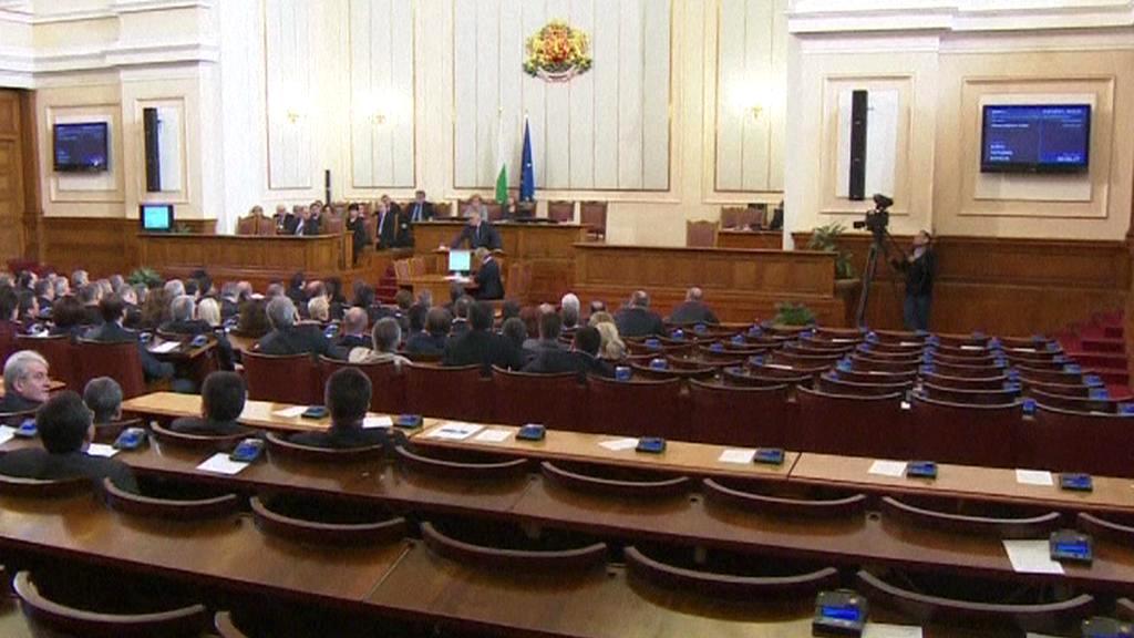 Bulharský parlament