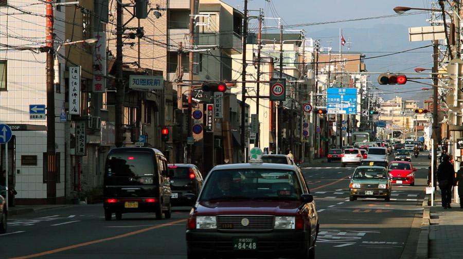 Na cestě po Kjótu
