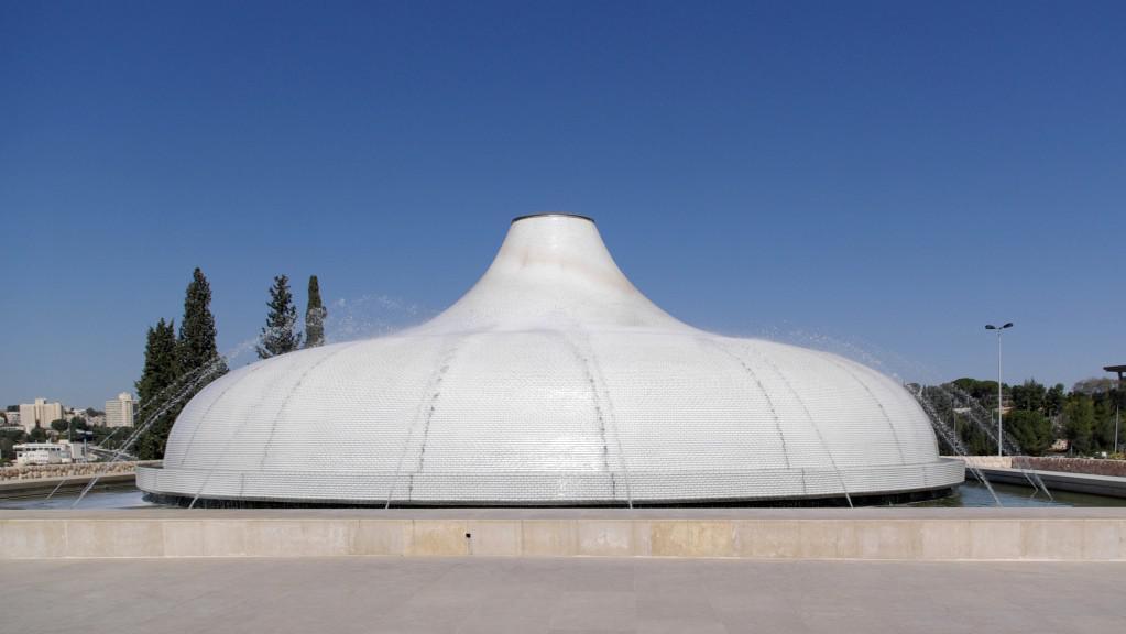 Svatyně knihy Izraelského muzea
