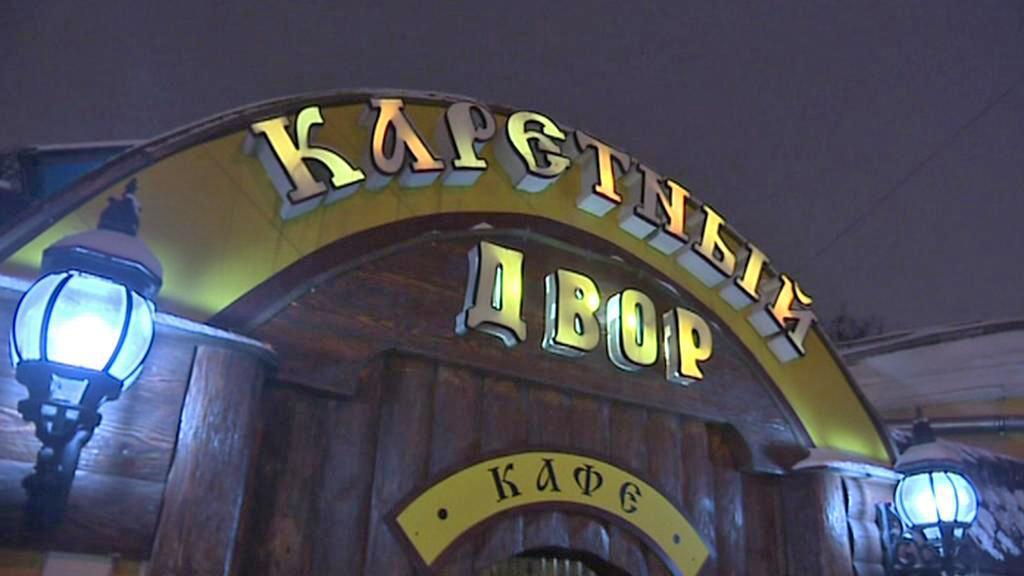 Restaurace, před níž zastřelili Děda Hasana