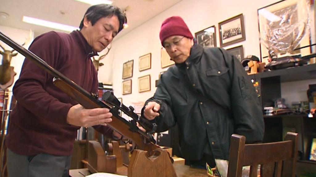 Prodej zbraní v Japonsku